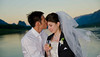 Wedding in the Columbia Gorge : 